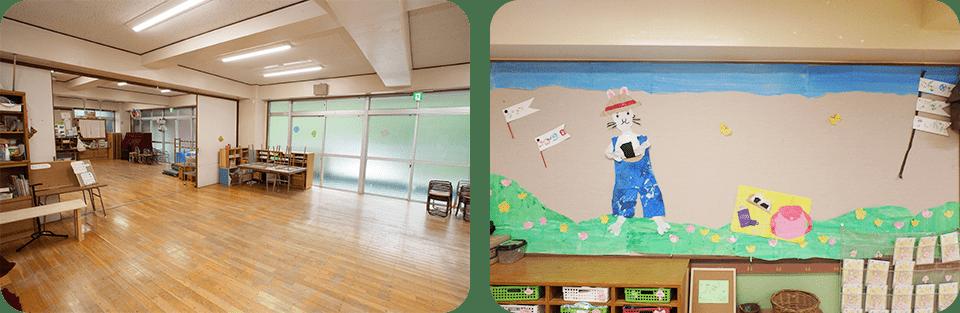 小百合幼稚園 イメージ